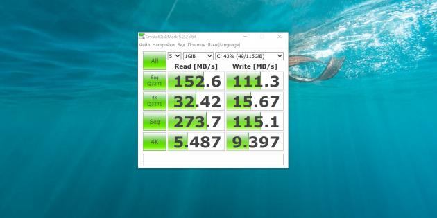 Chuwi SurBook: производительность 5