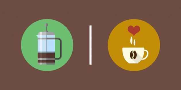 Как приготовить идеальный кофе во френч-прессе