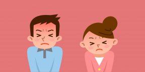 Как отвечать на дурацкие вопросы о ваших отношениях