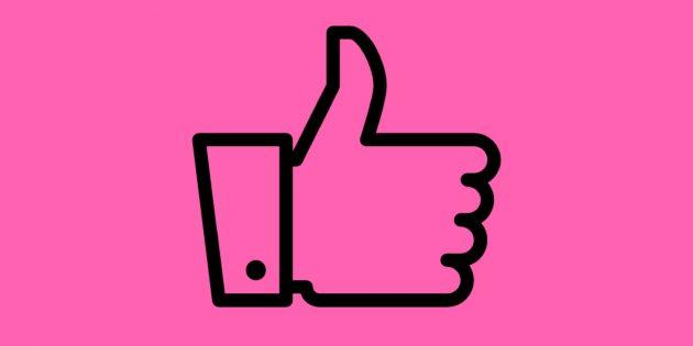 спам в фейсбук