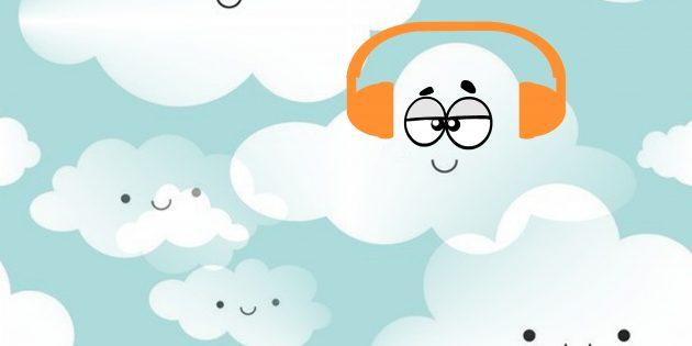 Музыка для релаксации: 45 треков, которые помогут расслабиться