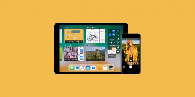 iOS 11: что нового