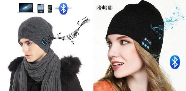 товары для зимы: шапка с Bluetooth-гарнитурой