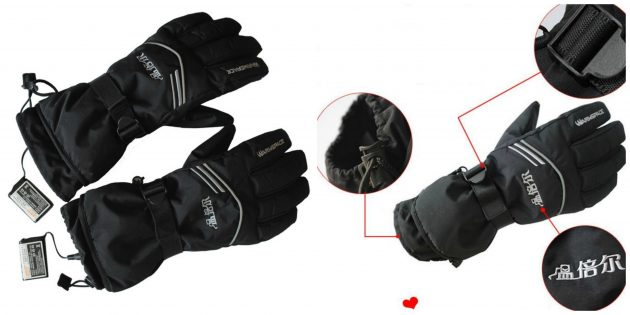 товары для зимы: перчатки с подогревом