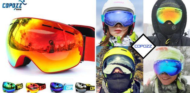 товары для зимы: очки-маска для зимних видов спорта