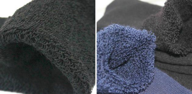 товары для зимы: носки из мериносовой шерсти