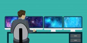 Почему одновременное использование нескольких мониторов снижает продуктивность