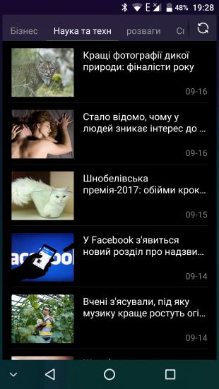 Bluboo S1: лента новостей
