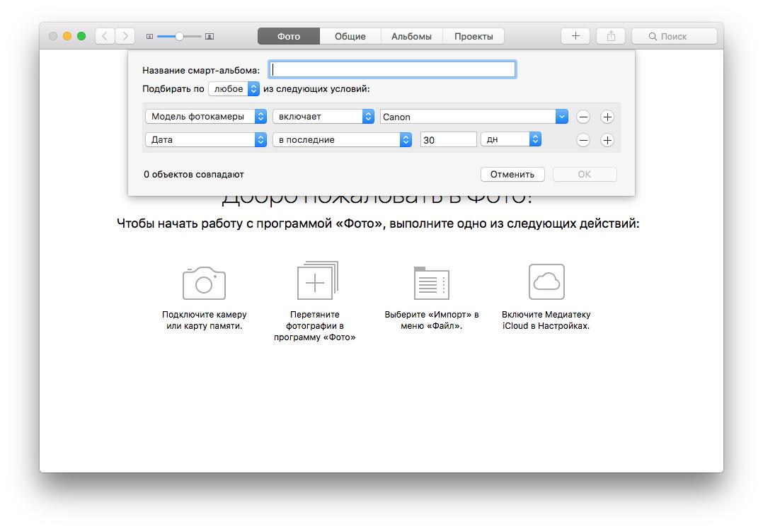 Как сделать папки и файлы в них не скрытыми
