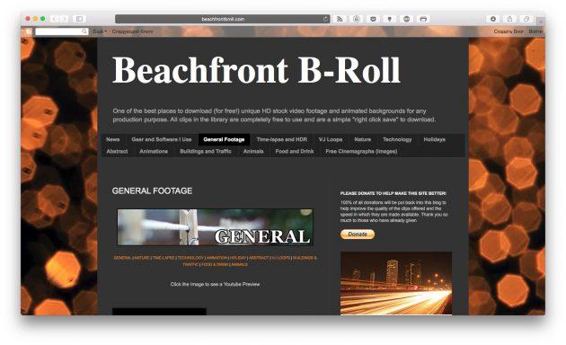 стоковые видео: Beachfront B-Roll