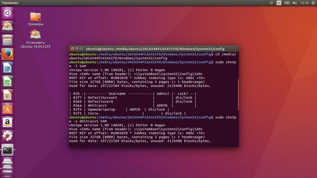 live-дистрибутив: восстановление пароля