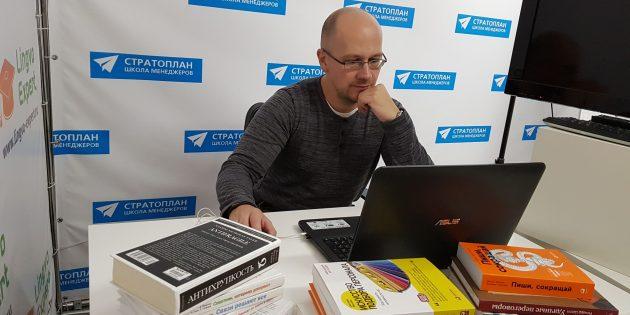 Александр Орлов: рабочее место