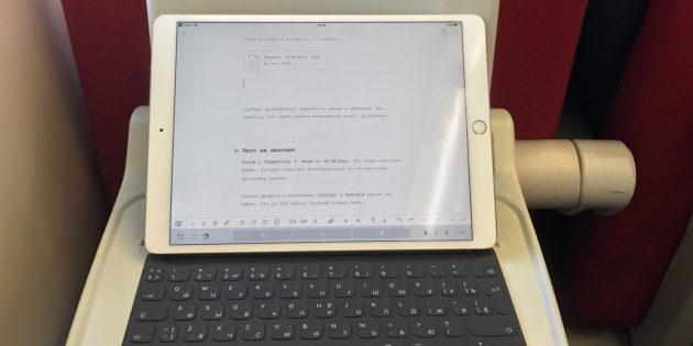 iPad Pro: мобильность