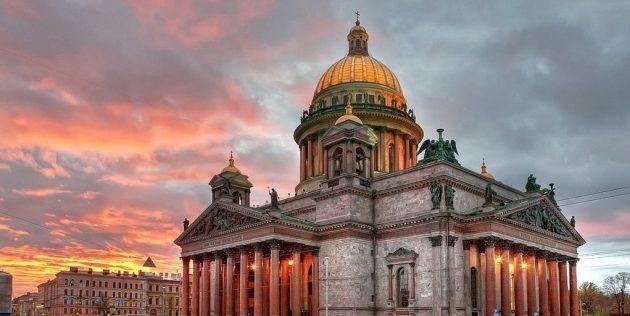 Где отдохнуть в ноябре: Санкт-Петербург, Россия