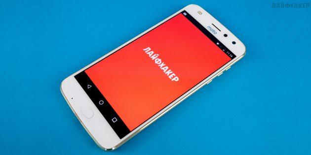 Moto Z2 Play: дисплей