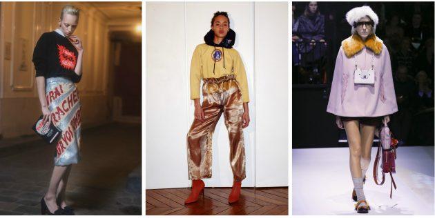 Что модно в этом сезоне: Игра в эмоции и кружева
