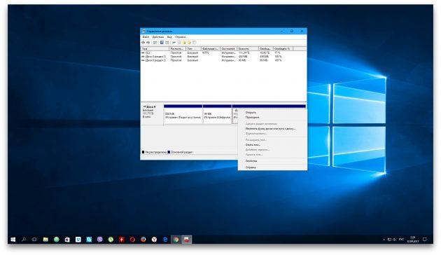 Windows-компьютер не видит жёсткий диск: меню «Управление дисками»