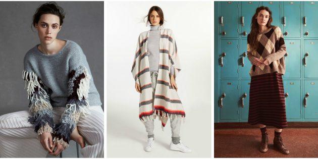 Модные тенденции осени-зимы 2017/2018: хюгге