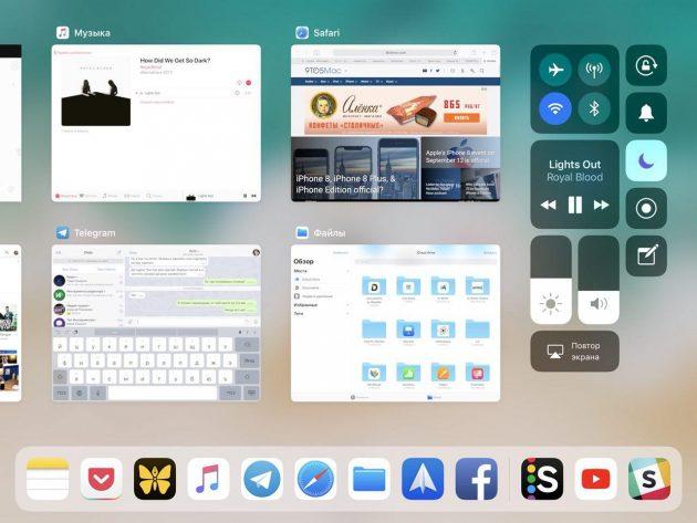 нововведения iOS 11: iPad
