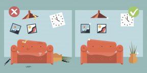 5 самых частых ошибок в оформлении интерьера