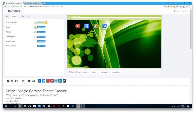 Как создать темы для Chrome в ThemeBeta