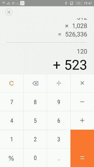 супер калькулятор скачать на андроид