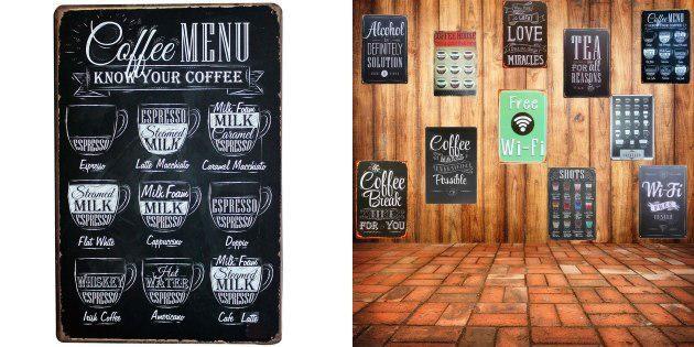 таблички на стену