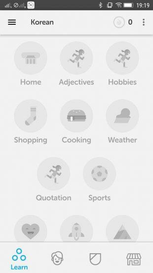 корейский язык: Duolingo 2