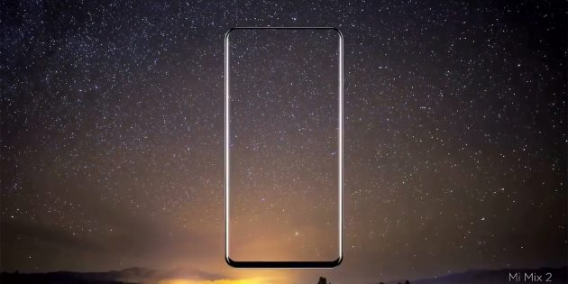 Xiaomi представит безрамочный смартфон Mi Mix 2 11 сентября