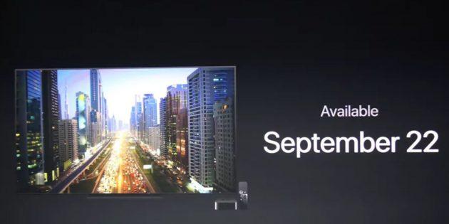Apple TV с поддержкой 4K поступит в продажу 22 сентября