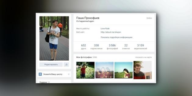 Как изменить профиль «ВКонтакте», чтобы получить работу