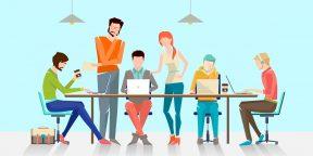 Как технологии меняют рабочие отношения