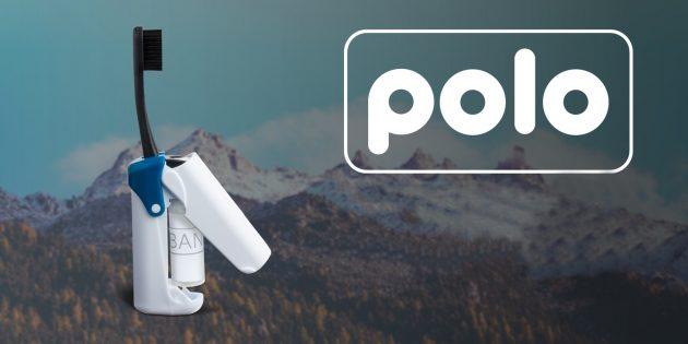 Штука дня: Polo — складная зубная щётка с футляром и контейнером для пасты