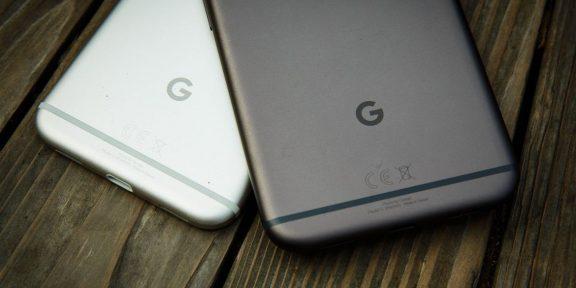 В Сеть утекла новая информация о смартфонах Pixel 2 и 2 XL