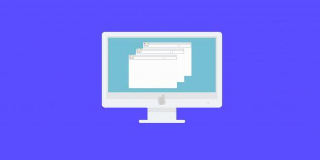 Go to Tab — простой и эффективный менеджер вкладок в Chrome