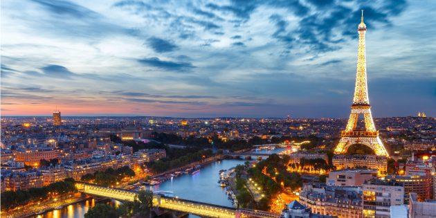 Отдых в октябре: Париж, Франция