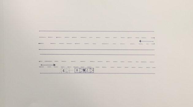 Нарисуйте положение автомобилей во время происшествия