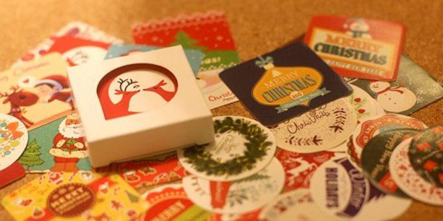 Стикеры для подарков
