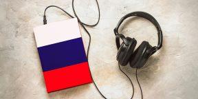 11 веб-сервисов и приложений для изучения русского языка