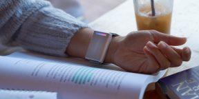 Штука дня: Embr Wave — браслет, который согреет и охладит