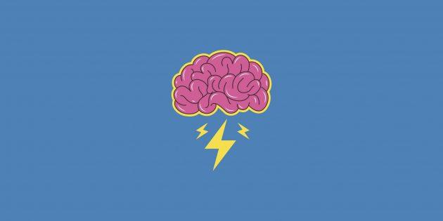 5 привычек, которые помогут сохранить молодость мозга