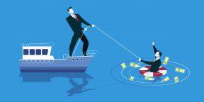 Как правильно занимать деньги, чтобы не утонуть в долгах