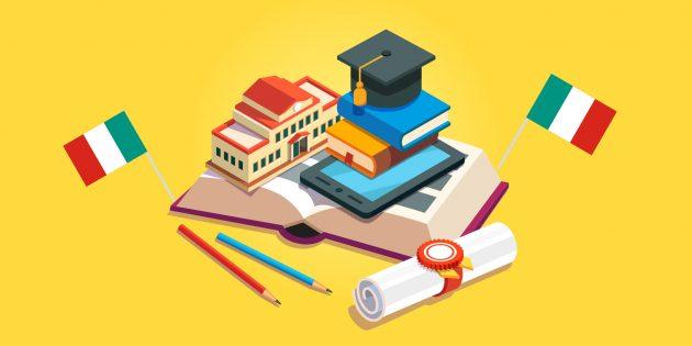 Как получить высшее образование в Италии