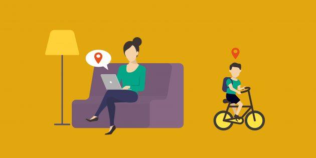 Родительский контроль: как следить за ребёнком и не перегнуть палку