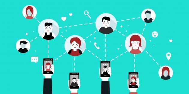GetMeet — приложение для знакомств и отслеживания мероприятий