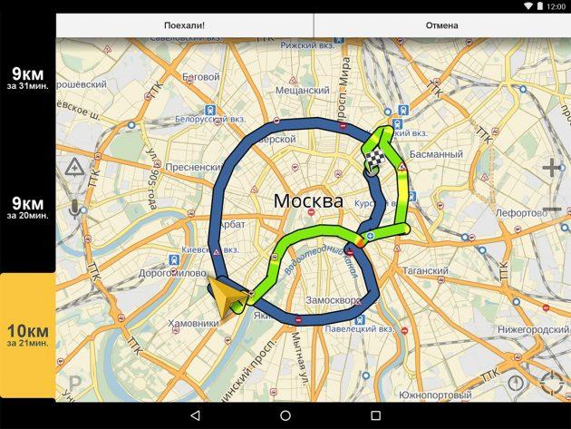 «Яндекс.Навигатор» теперь учитывает скорость разных потоков машин«Яндекс.Навигатор» теперь учитывает скорость разных потоков машин