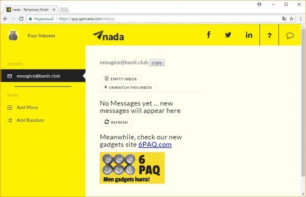 временная электронная почта: nada