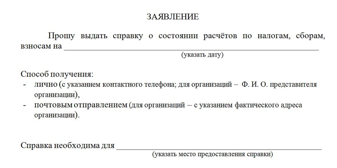 Какие права иностанцу дает брак с гражданкой россии