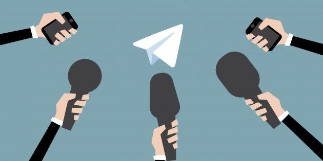 25 Telegram-каналов для редакторов, журналистов и деятелей медиа