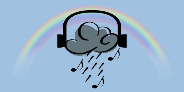 25 треков для дождливой погоды